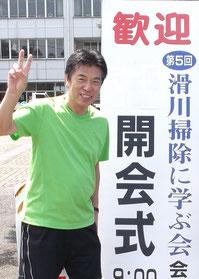 滑川(富山)に参加したときの写真