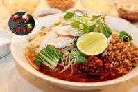 Asiatische Nudelsuppe Tom Yum Pho Thailand Rezepte