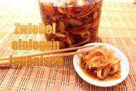 Rezept Zwiebel japanisch einlegen in Sojasauce