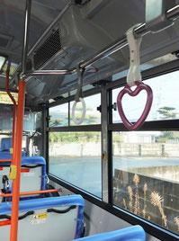 宇部市営バスのハートのつり革