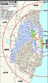 セシウム137の土壌汚染地図