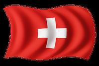 Die Zahnarztpraxislischka  & Ganter in Gottmadingen liegt sehr grenznah zur  Schweiz