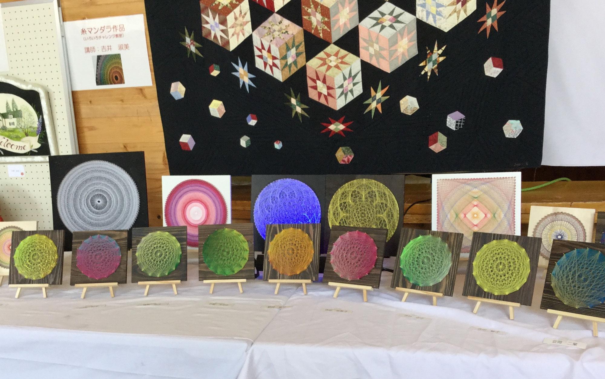 糸かけ曼荼羅の作品展
