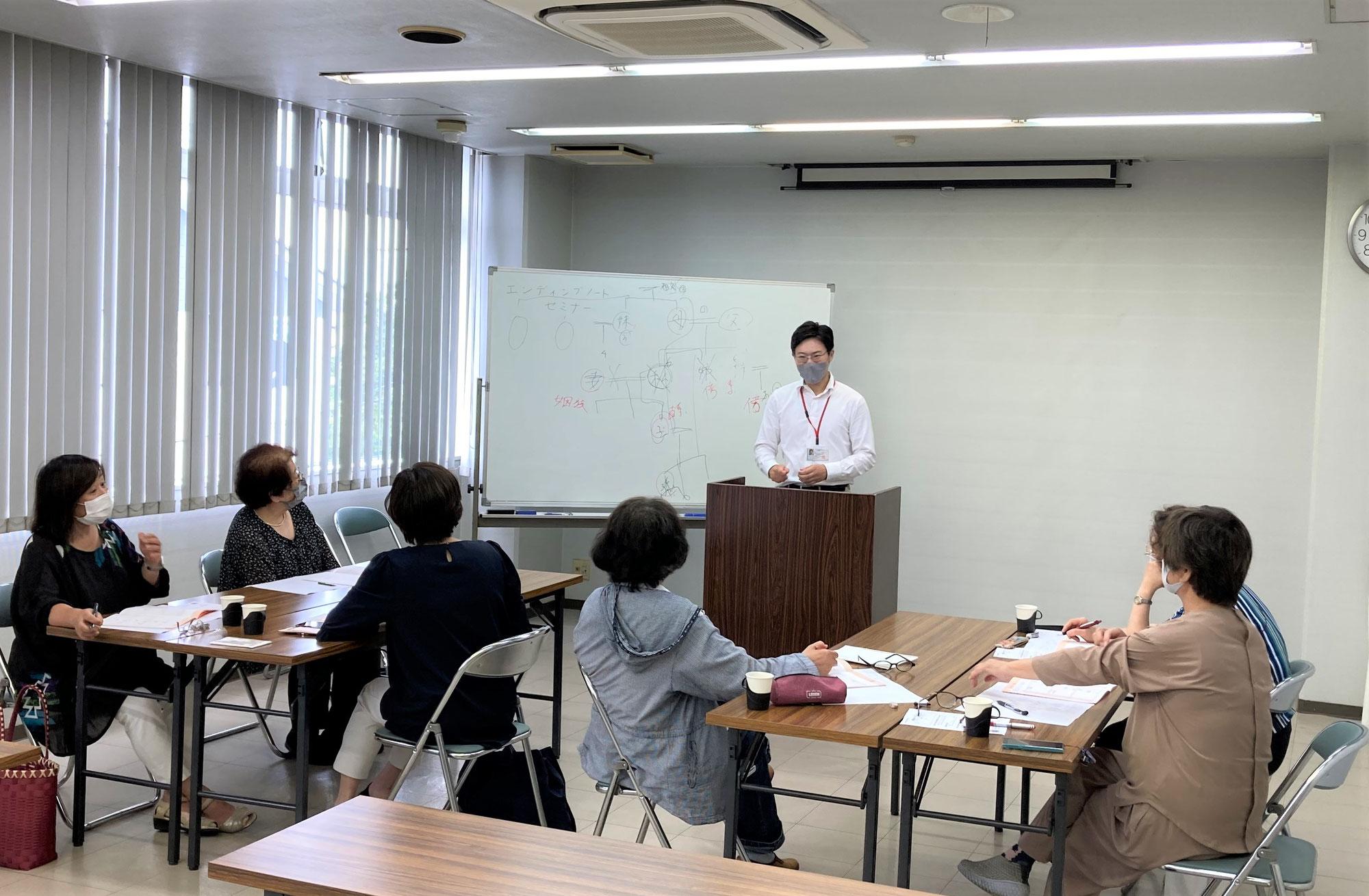石田社長の不動産セミナー