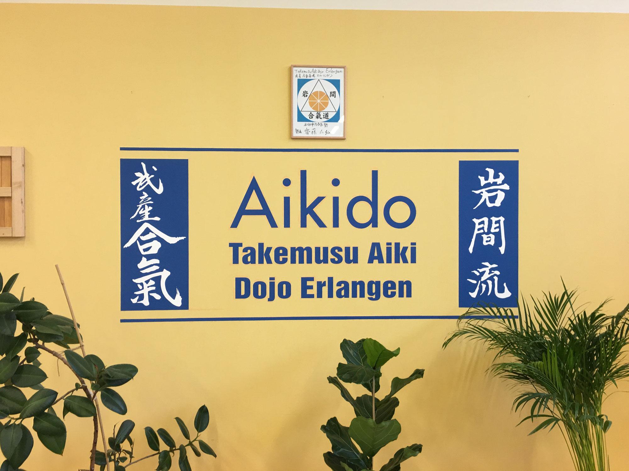 10-12 settembre: koshukai a Erlangen di Boglio Shihan