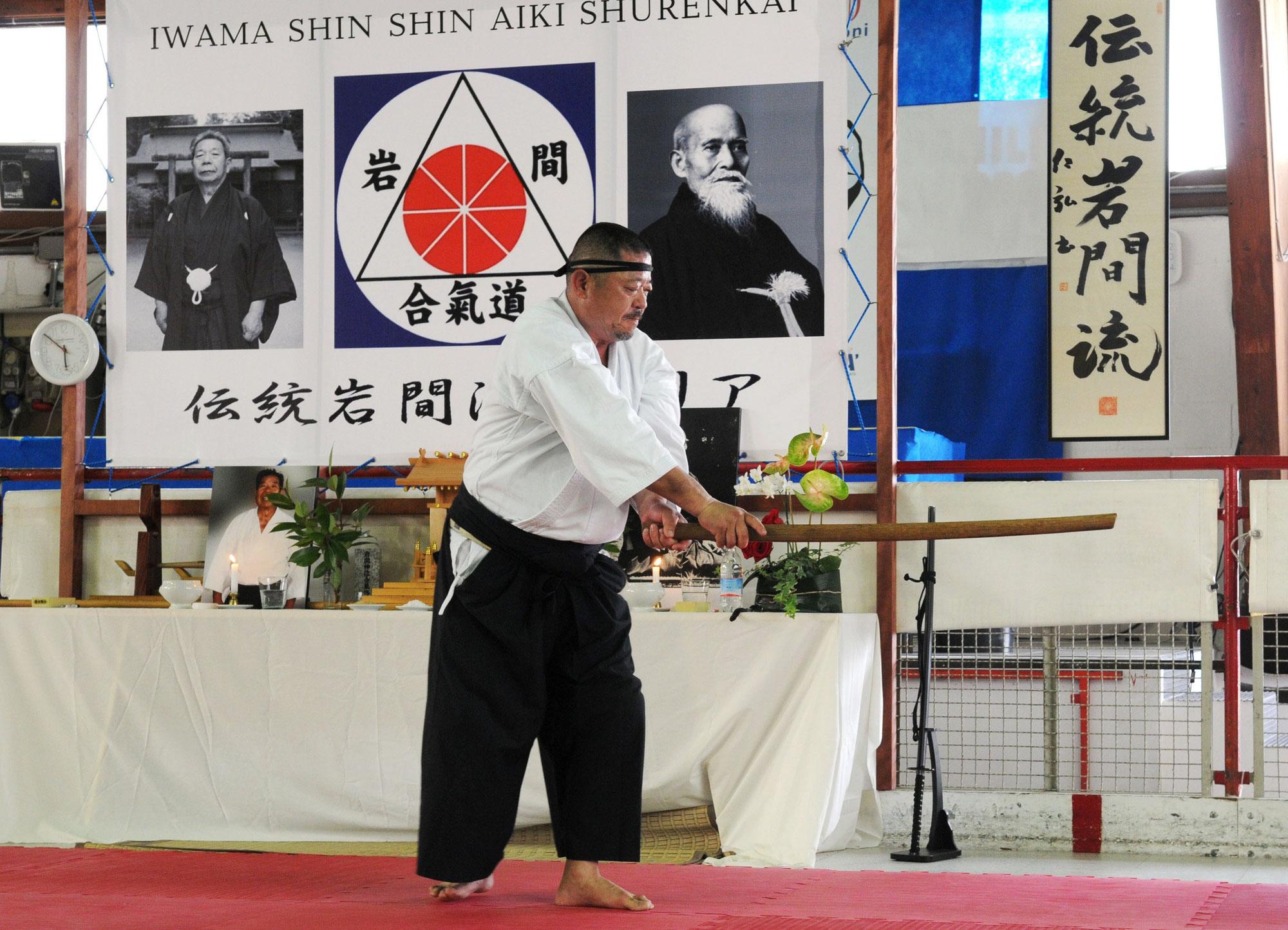 Intervista 2011 a Saito Hitohira Jukucho