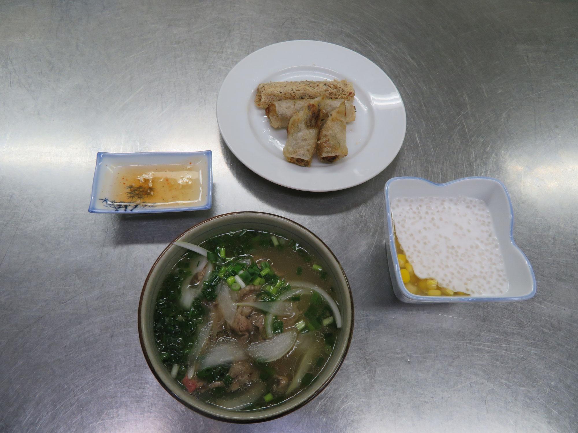 魅力(みりょく)あふれるベトナム料理(りょうり)を味(あじ)わう!!