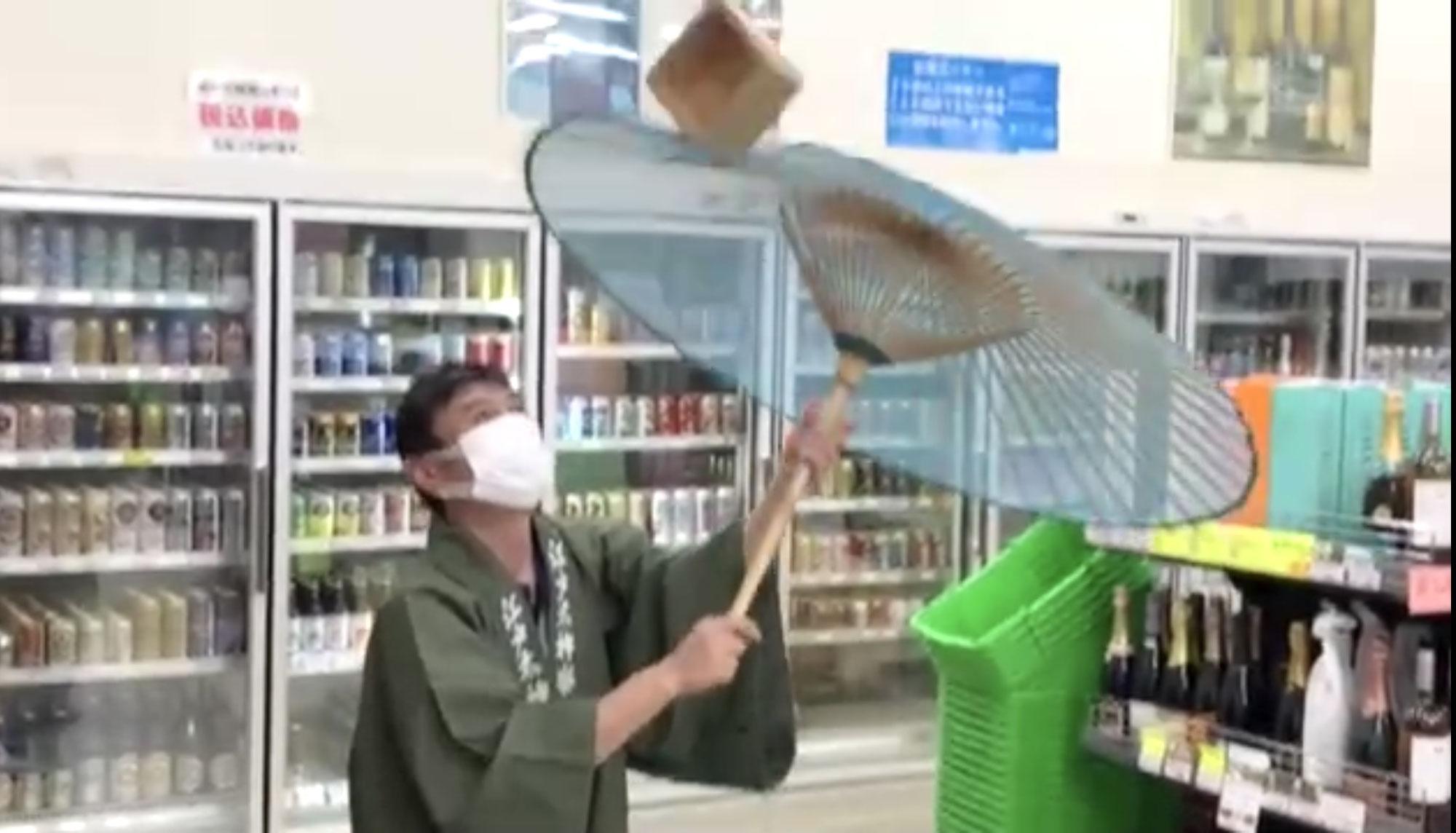 傘回し仙庭さん
