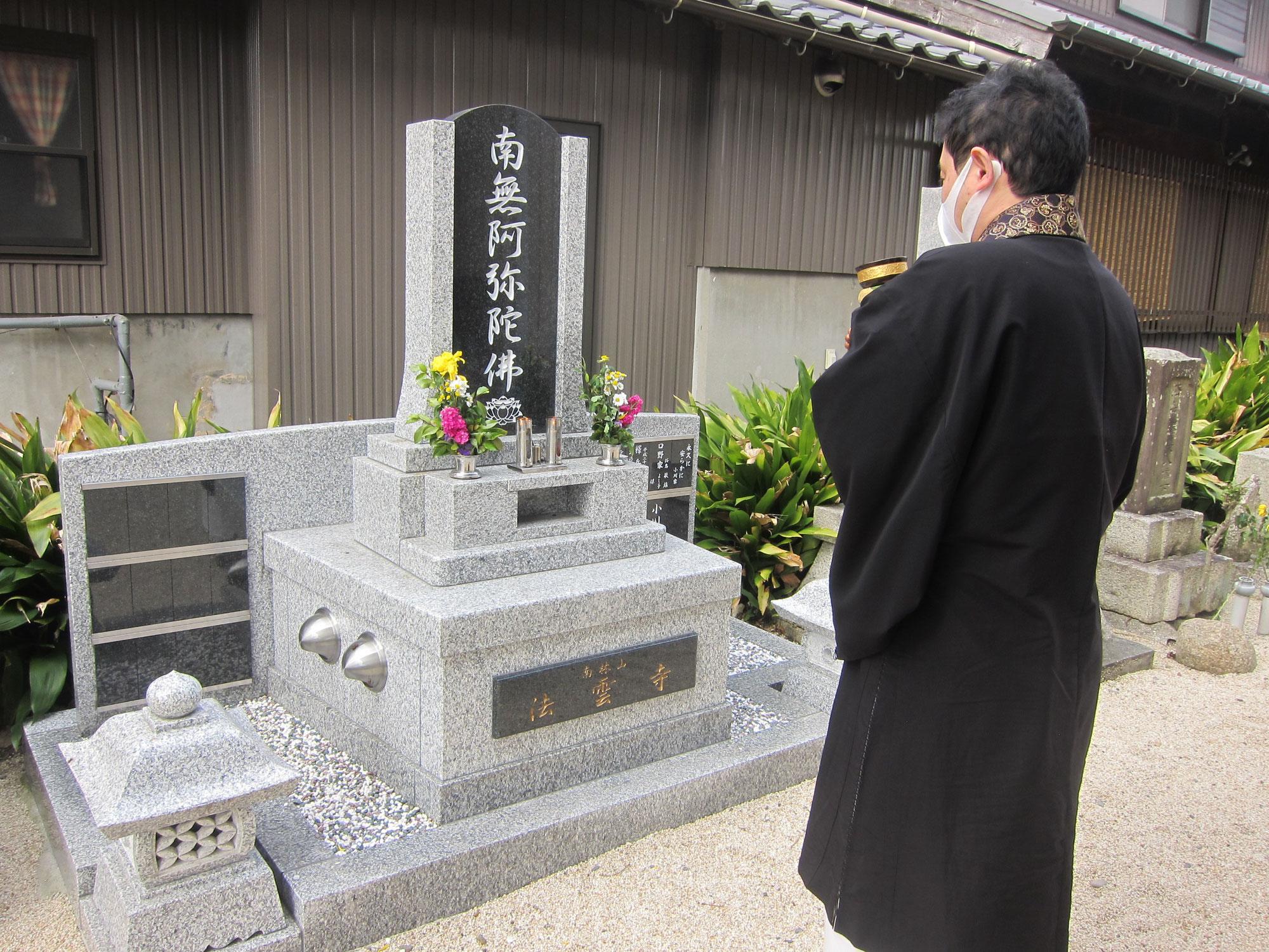 2021年合同墓お参り(春のお彼岸)