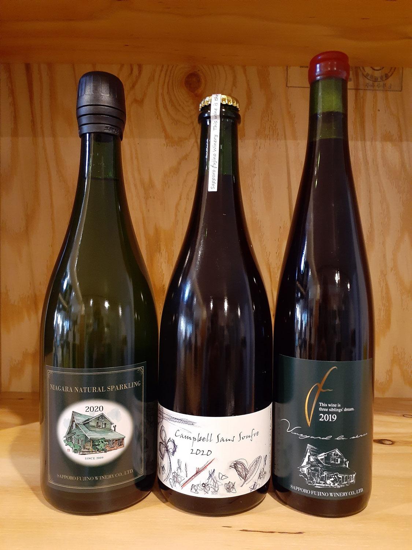 さっぽろ藤野ワイナリーより3種ワインが入荷です!!