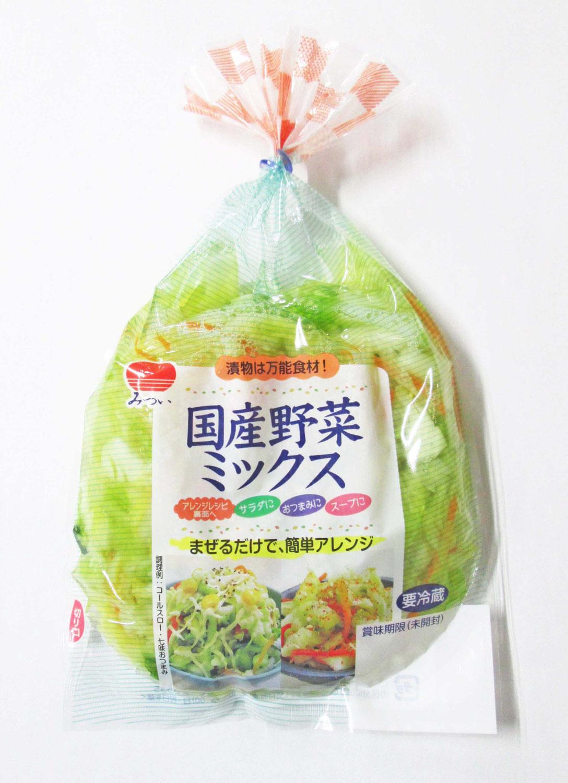 国産野菜ミックス アレンジレシピ一覧
