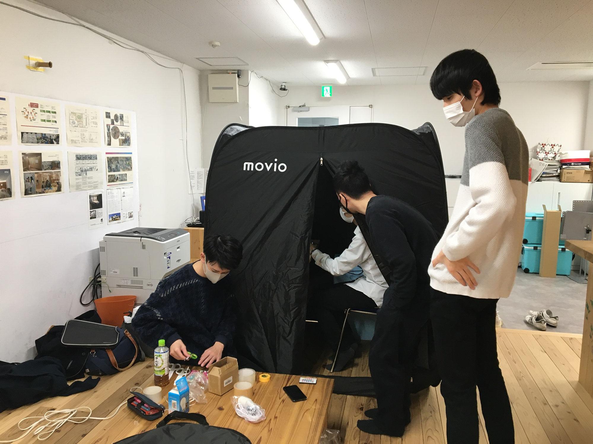 【ハウスイッチチーム 実証実験!】