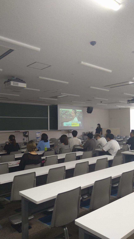 帝京大学・比佐ゼミJun2021