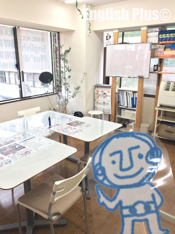 【完全予約制】 2021年10月のEnglish Plus 学校説明会のお知らせ(日本語編)