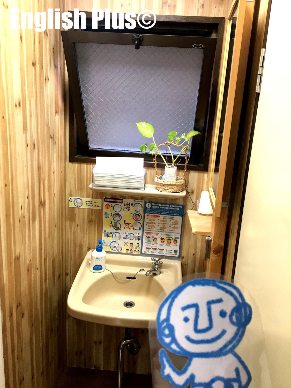 新型コロナウイルスに関しての英語表現「日本では東京オリンピック中に新型コロナの第5波がやってくると言われています」と言いたい時に使える英語表現(日本語編)