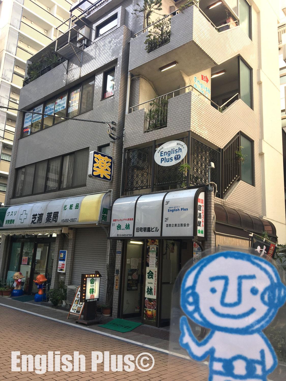 新型コロナウイルスに関しての英語表現「日本では東京オリンピック中に新型コロナの第5波がやってくると言われています」と言いたい時に使える英語表現(英語編)
