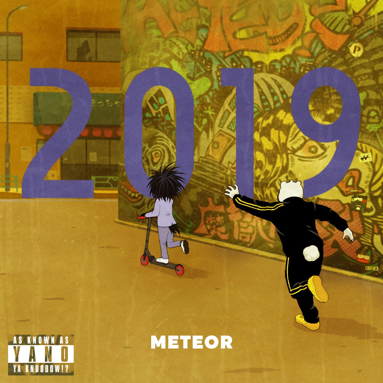 7/21(水)METEOR『2019』リリース。