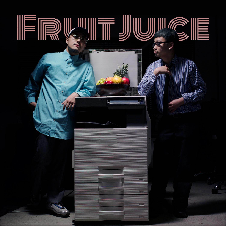 3/24(水)BIM, VaVaによる連名シングル『Fruit Juice』リリース。