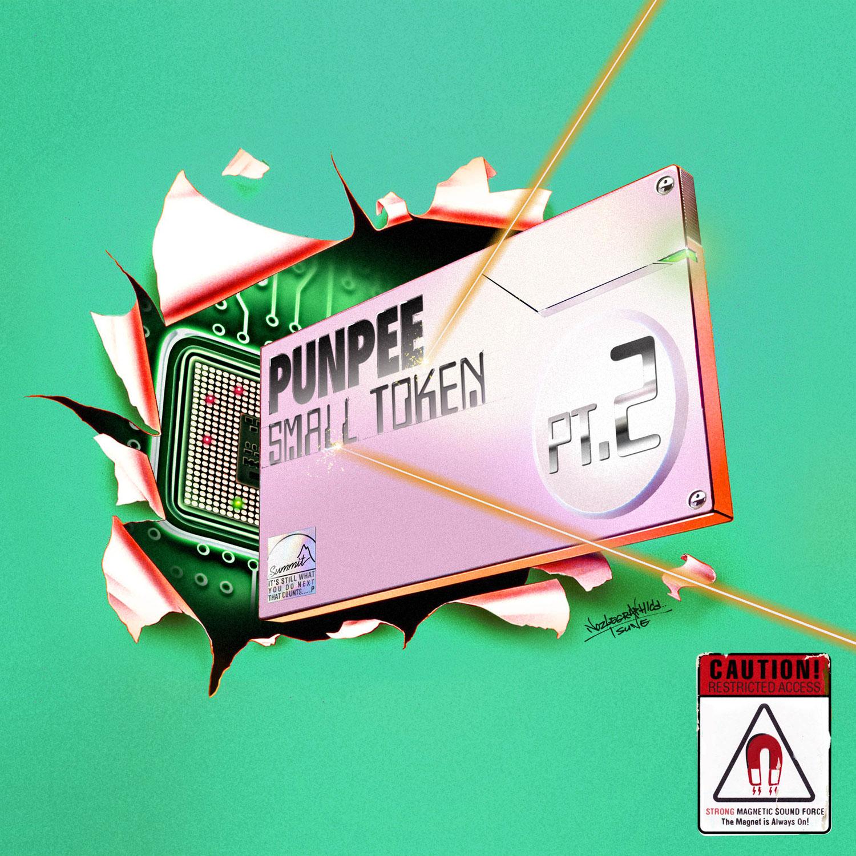 3/26(金)PUNPEE『Small Token pt.2』リリース。