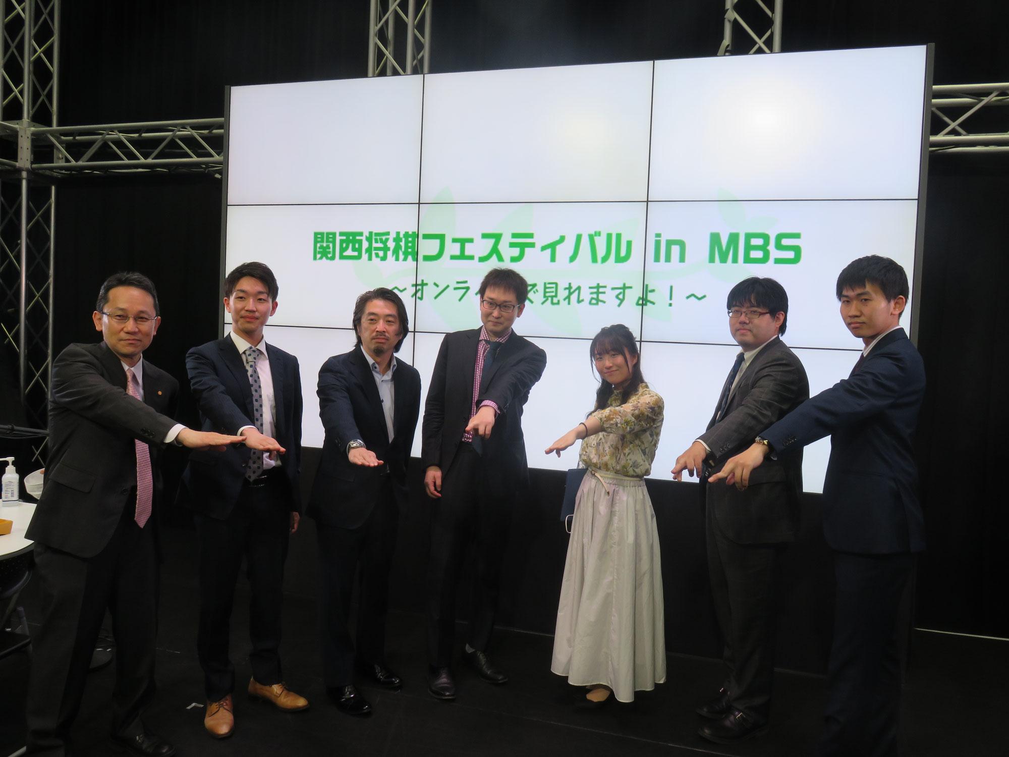 「関西将棋フェスティバルinMBS~オンラインで見れますよ!~」1日目開催報告