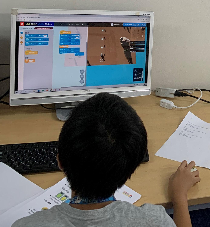 シミュレーションロボット競技部門 世界第2位の快挙
