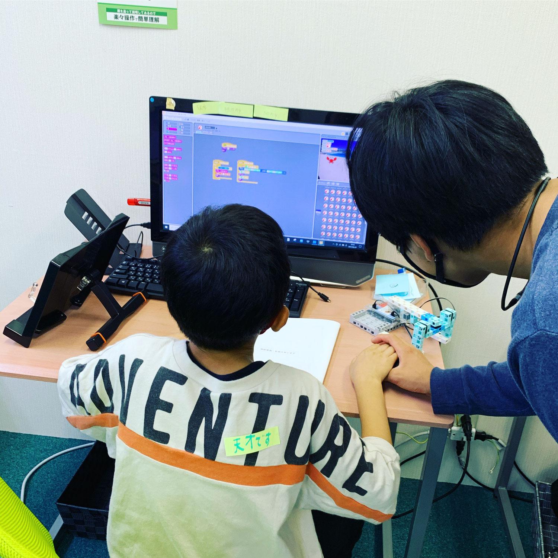 子どもが大好きパソコンの機能