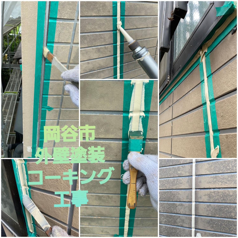 岡谷市 外壁塗装工事