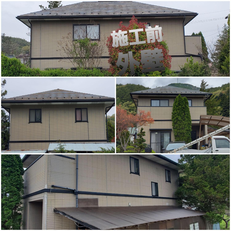 外壁塗装とコロニアル屋根カバー工事