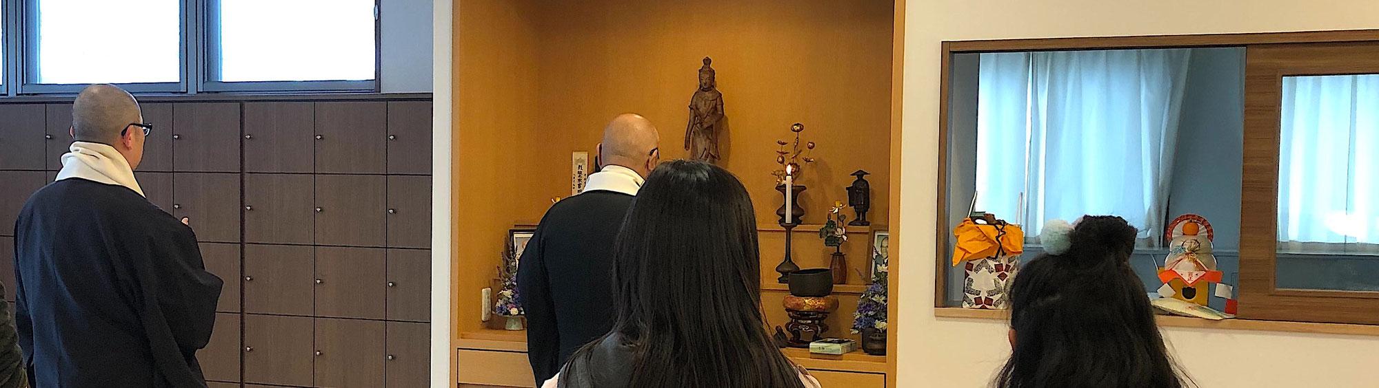 『仏壇開眼供養』の儀式が執り行われました