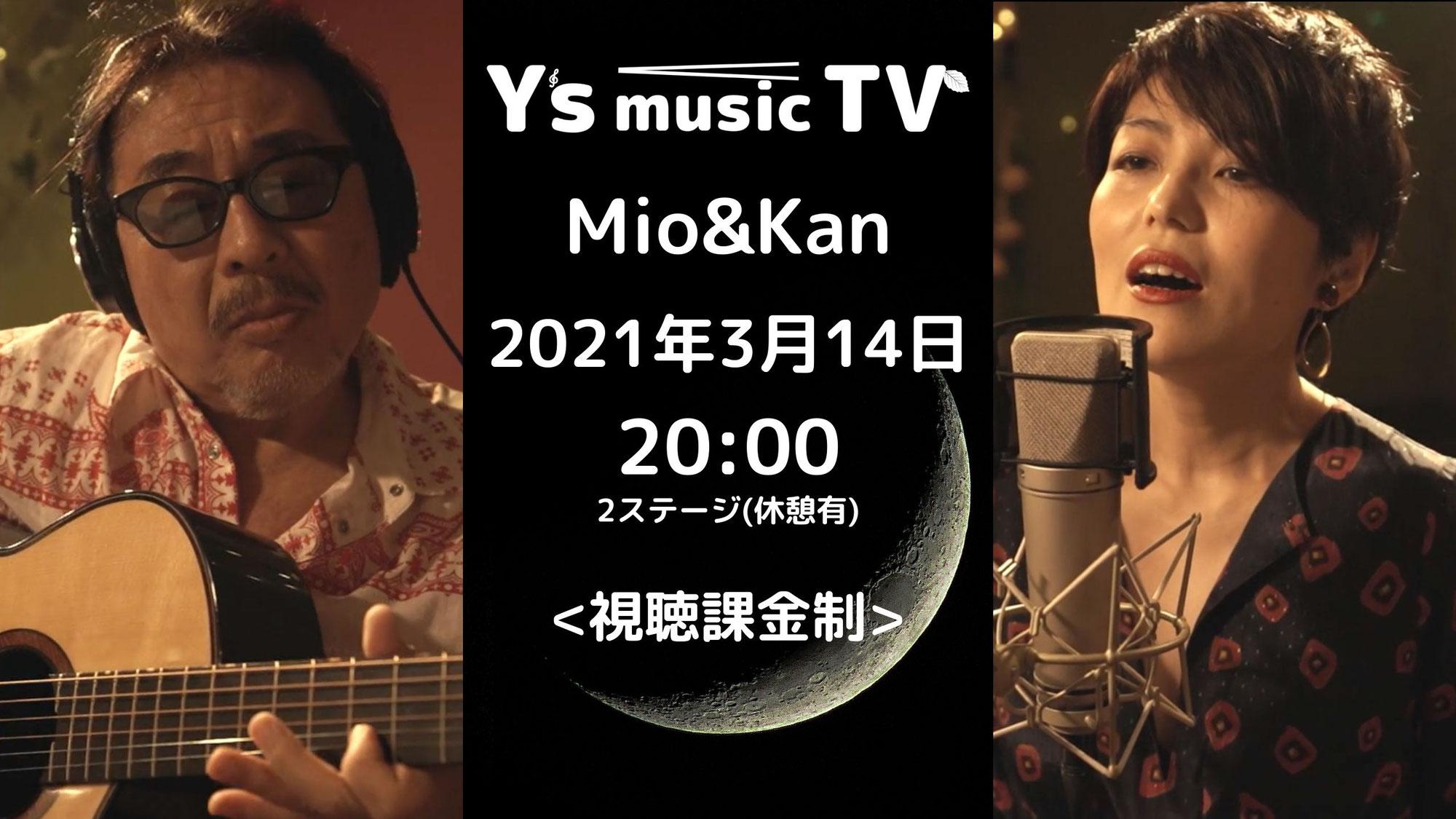 Y's music TV Mio&Kan
