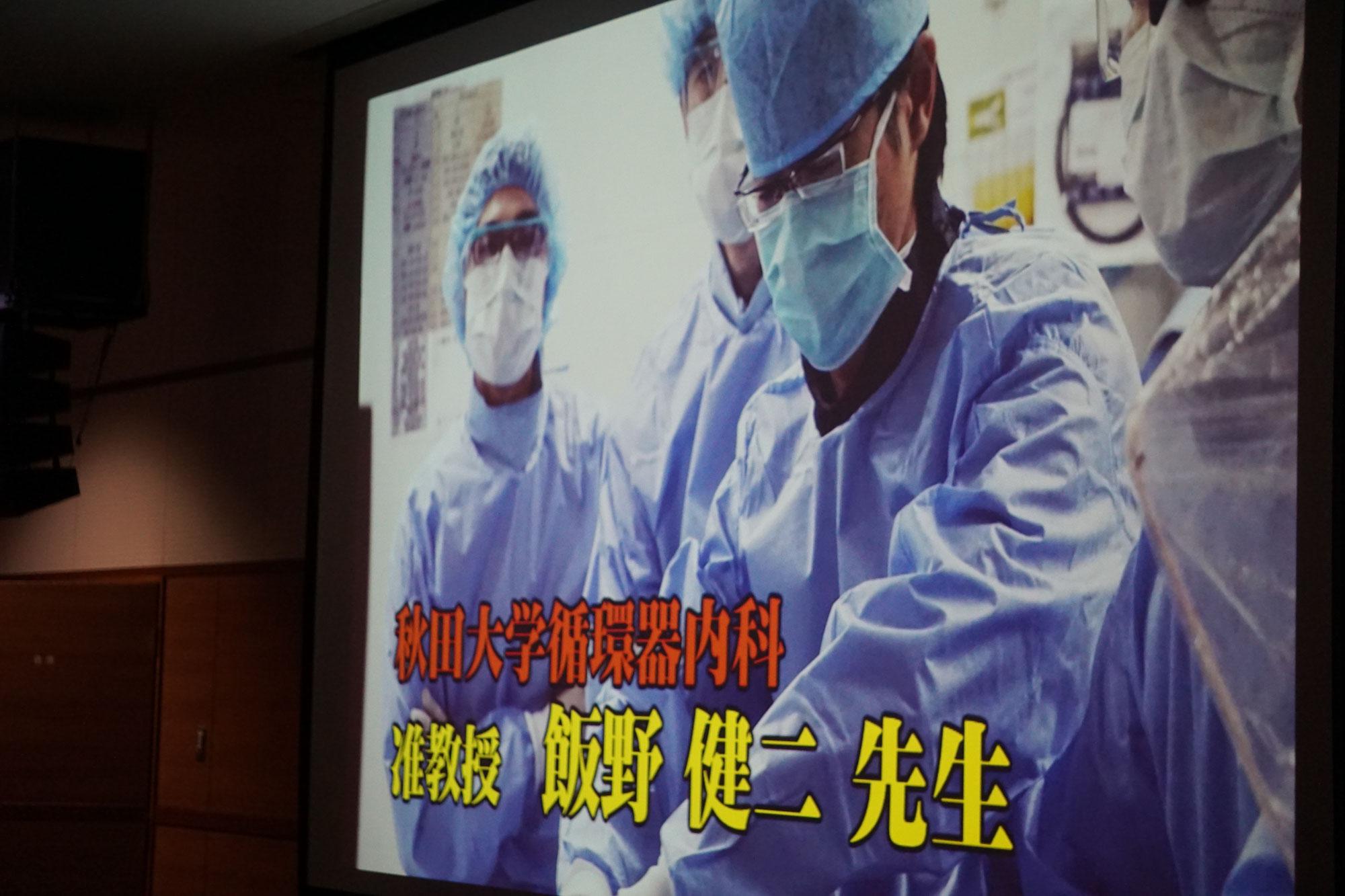 飯野健二先生の御退職