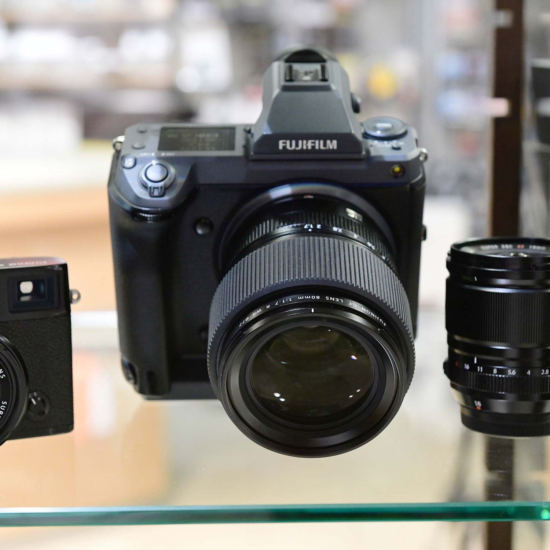 Testbericht: Fujifilm GF 80mm f1.7