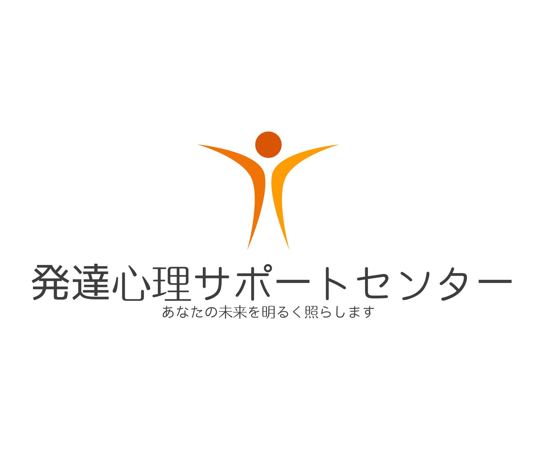 053【WISC-Ⅳ】WISC4検査のPRI(知覚推理指標)の伸ばし方