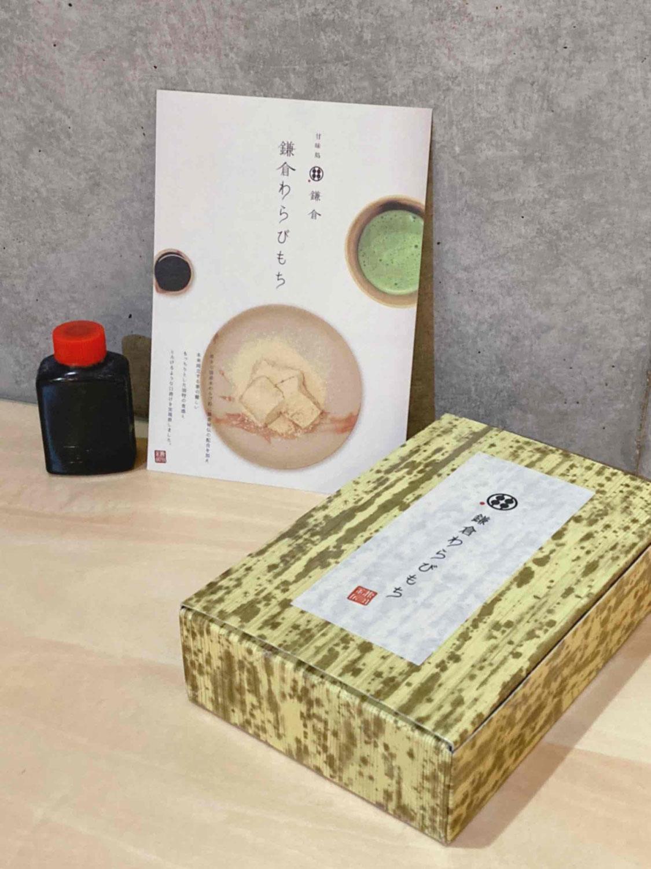 #久々の食べログ☆わらび餅