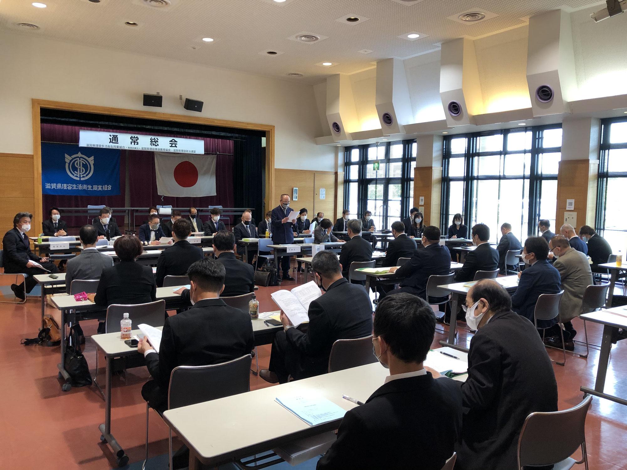 令和3年度 組合・教育協会 通常総会・政治連盟 総会の開催