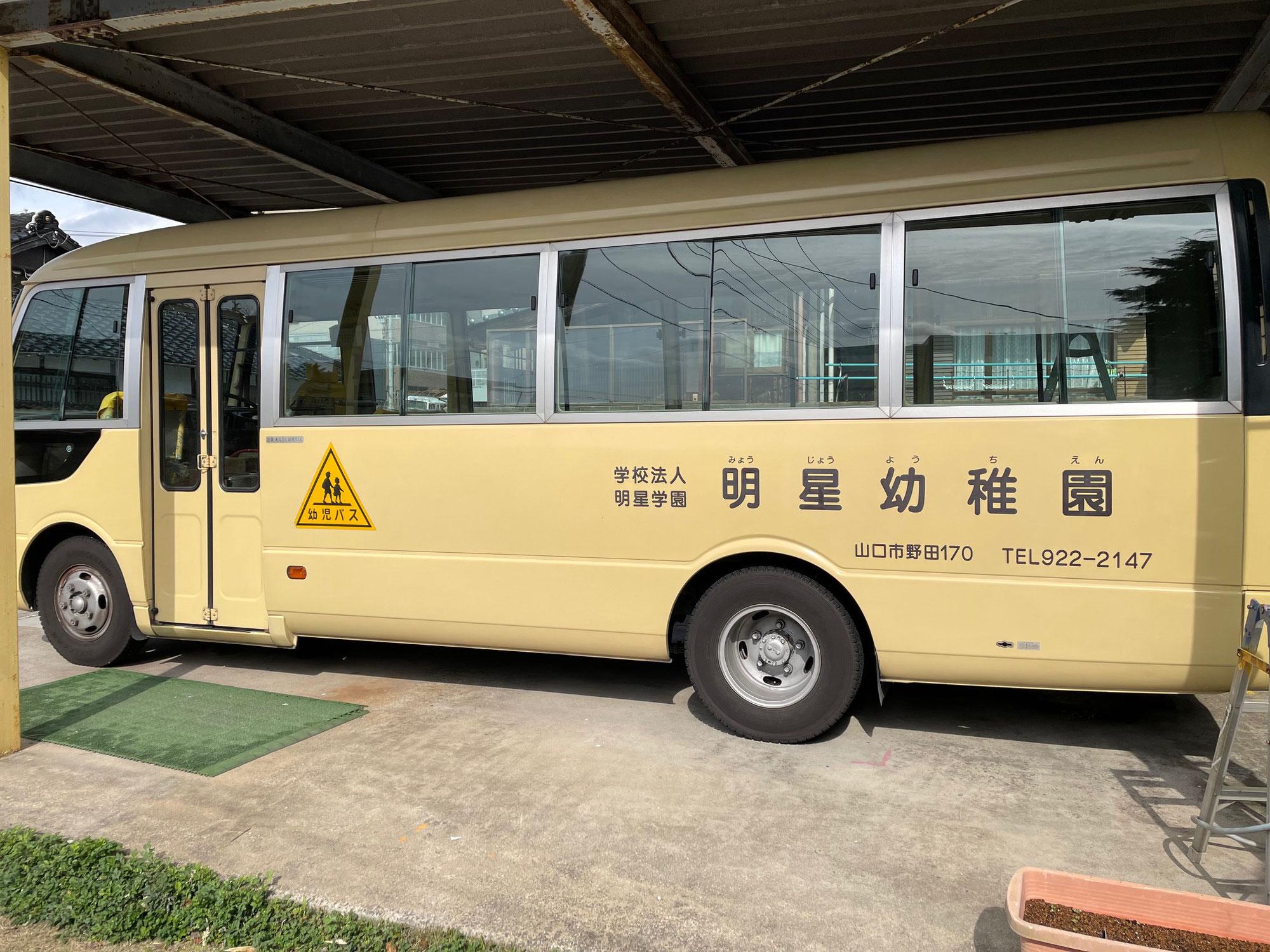 福岡の園バス事故を受け