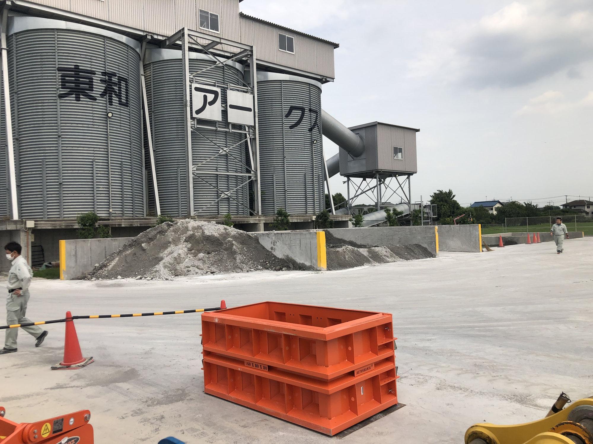 埼玉県にBETONBLOCKの製造工場が増えました!