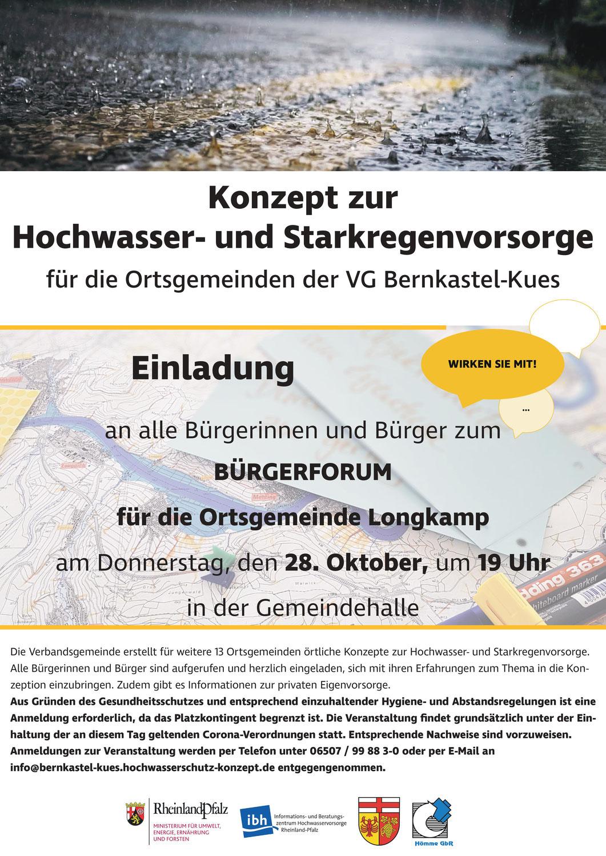 Einladung zum Bürgerforum - Konzept zur Hochwasser- und Starkregenvorsorge