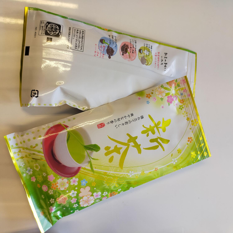 自家製茶と栃木の土産いただきましたいただきました