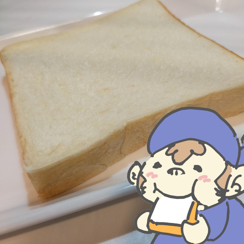 一本堂のもちもち食パン食べました!