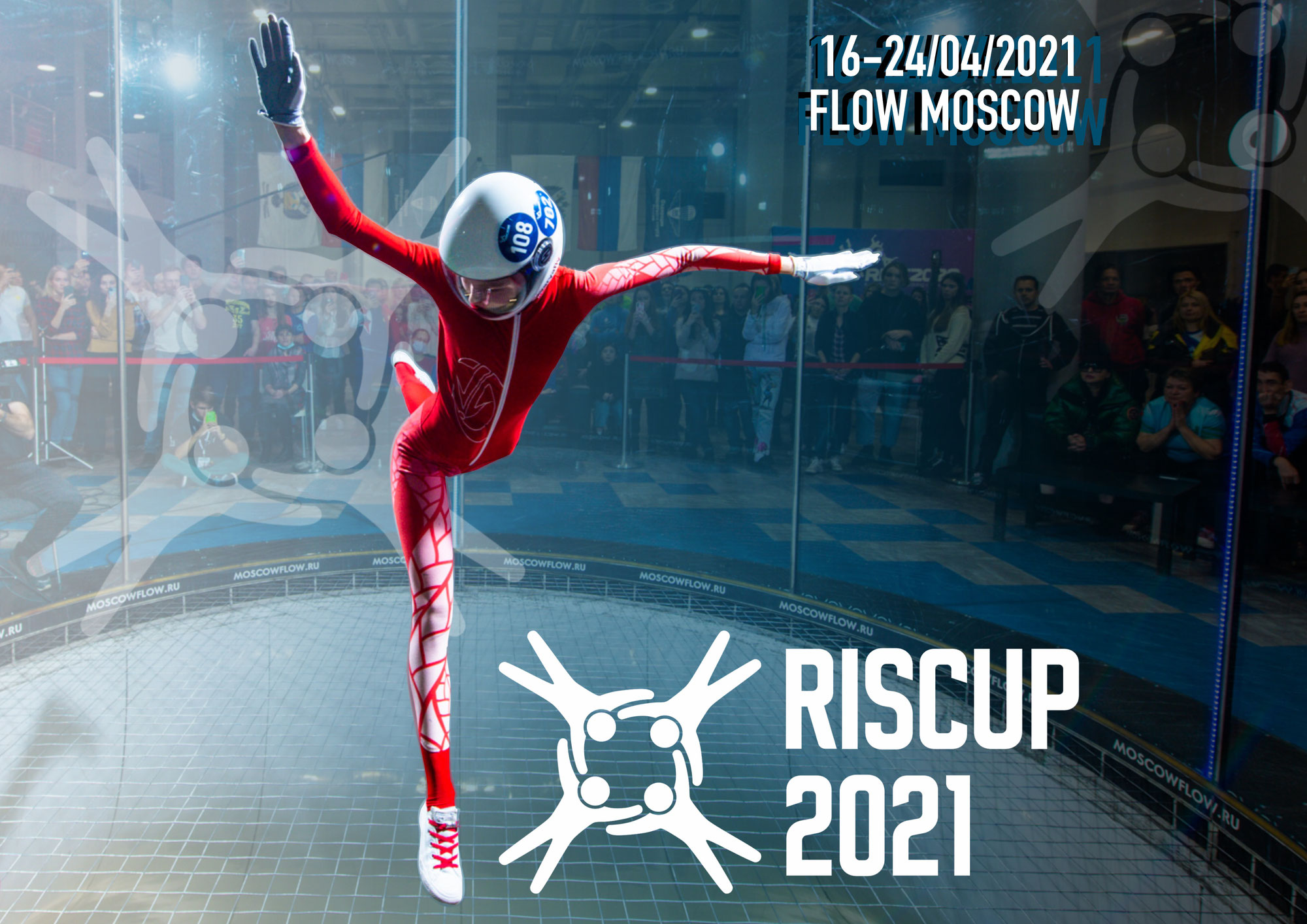 RISCUP 2021: СКОРО!