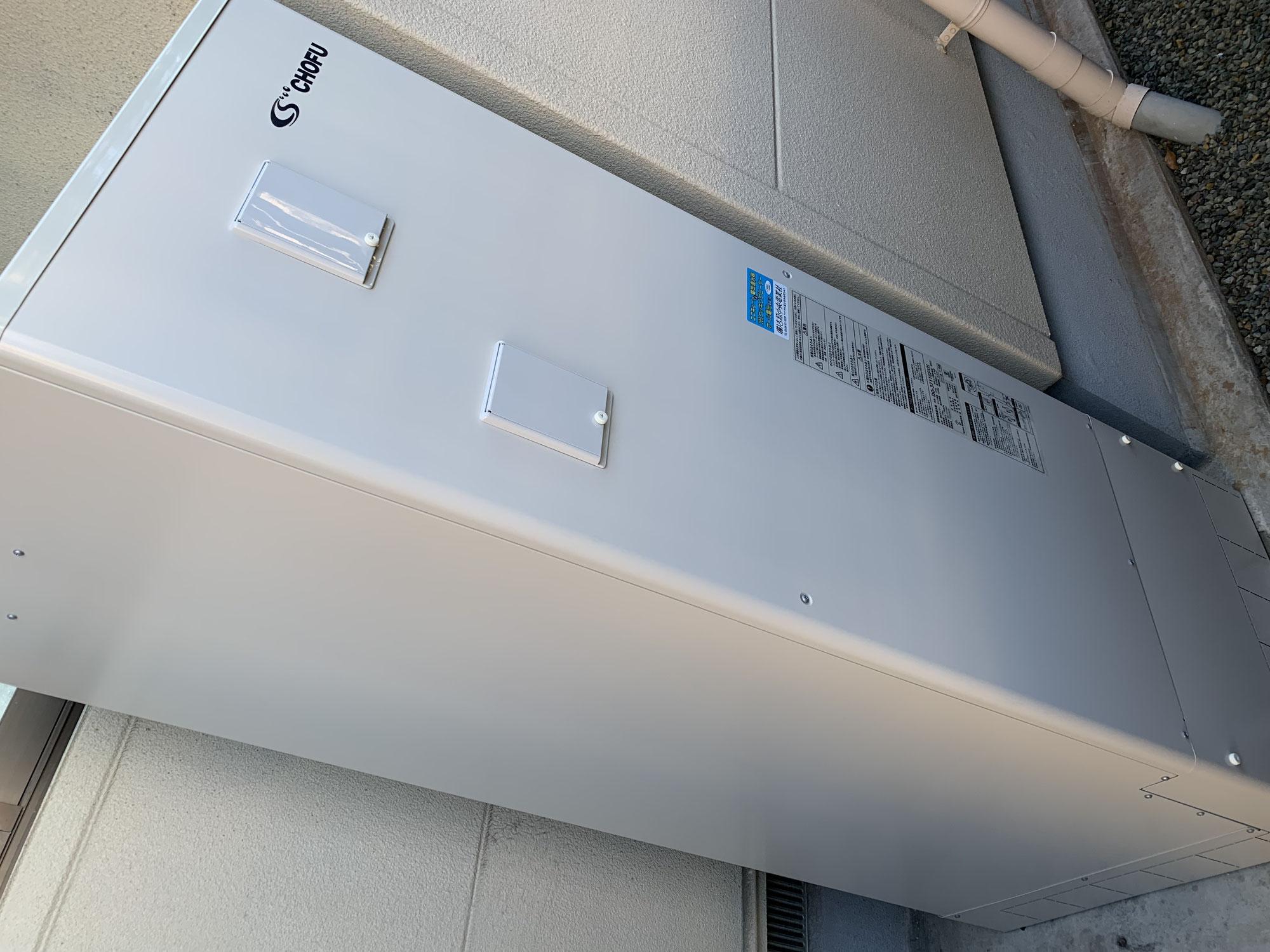 電気温水器交換工事 角形370リットルフルオート 富士市にて
