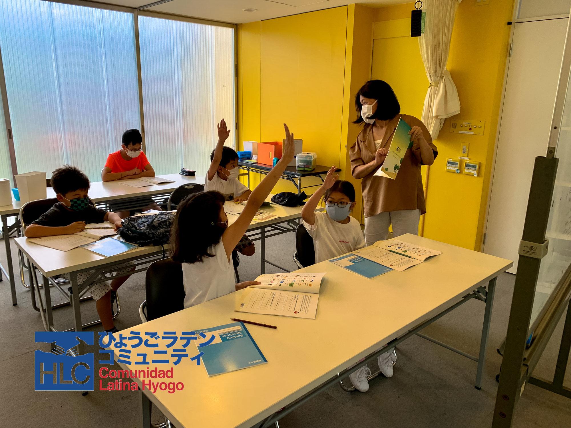 ◆◆母語教室 Amigos sin Fronteras 7月10目の授業/ Primera clase de julio 2021◆◆