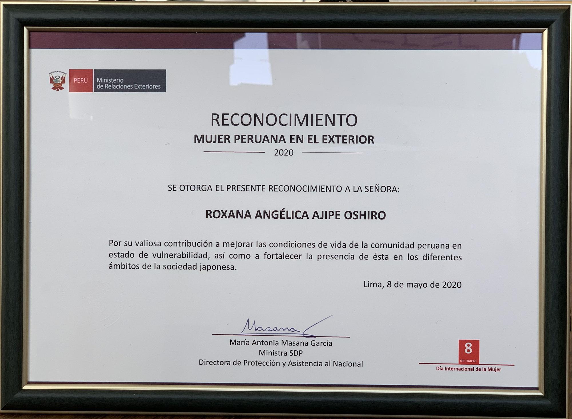"""◆◆ひょうごラテンコミュニティ代表 大城ロクサナが、2020年度「海外で活躍するペルー女性」として、ペルーの外務省より表彰されました。/ Roxana Oshiro recibió reconocimiento """"Mujer peruana en el exterior 2020"""""""