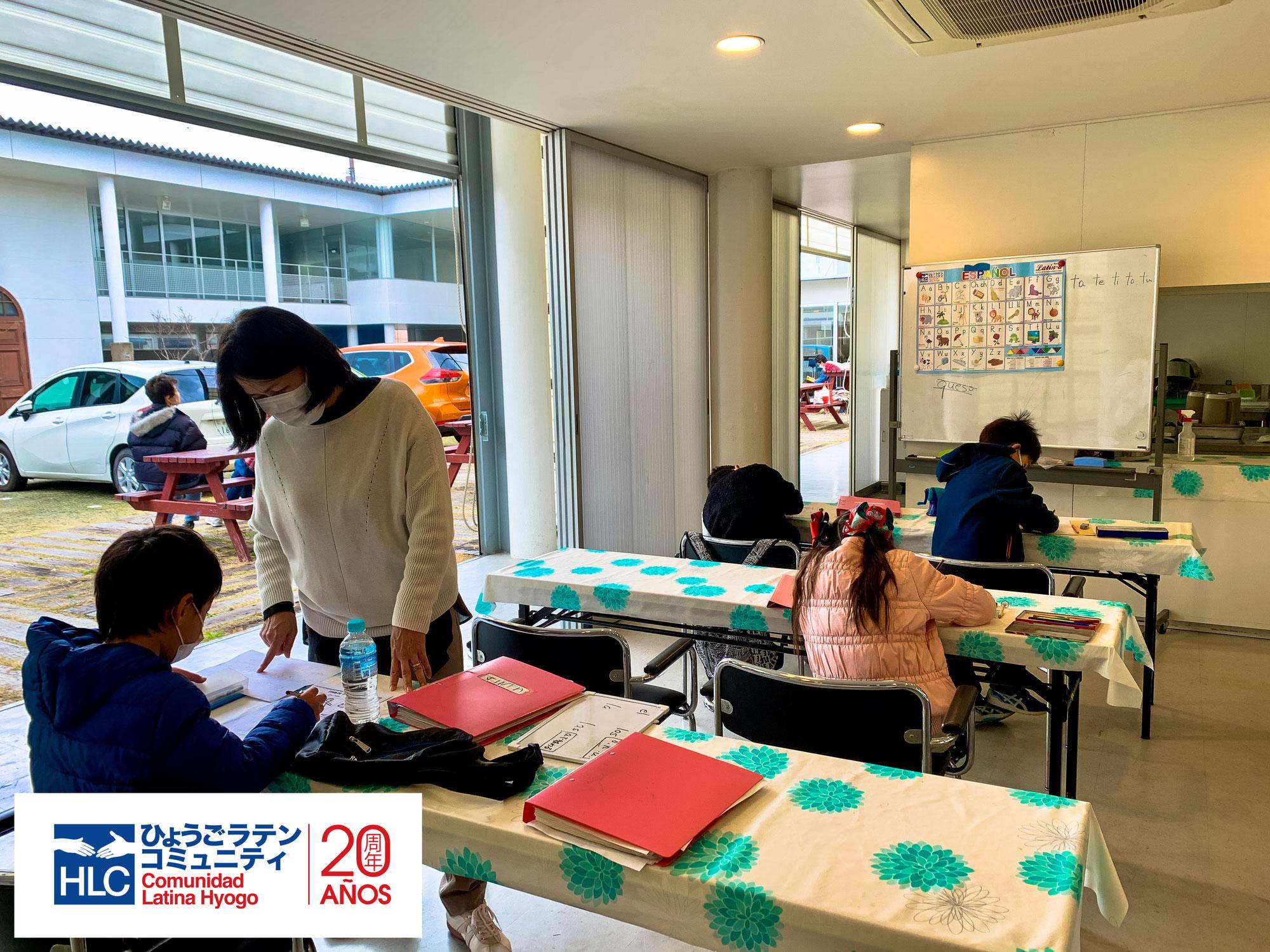 ◆◆母語教室 Amigos sin Fronteras 3月13目の授業/ Taller de español, 13 marzo◆◆