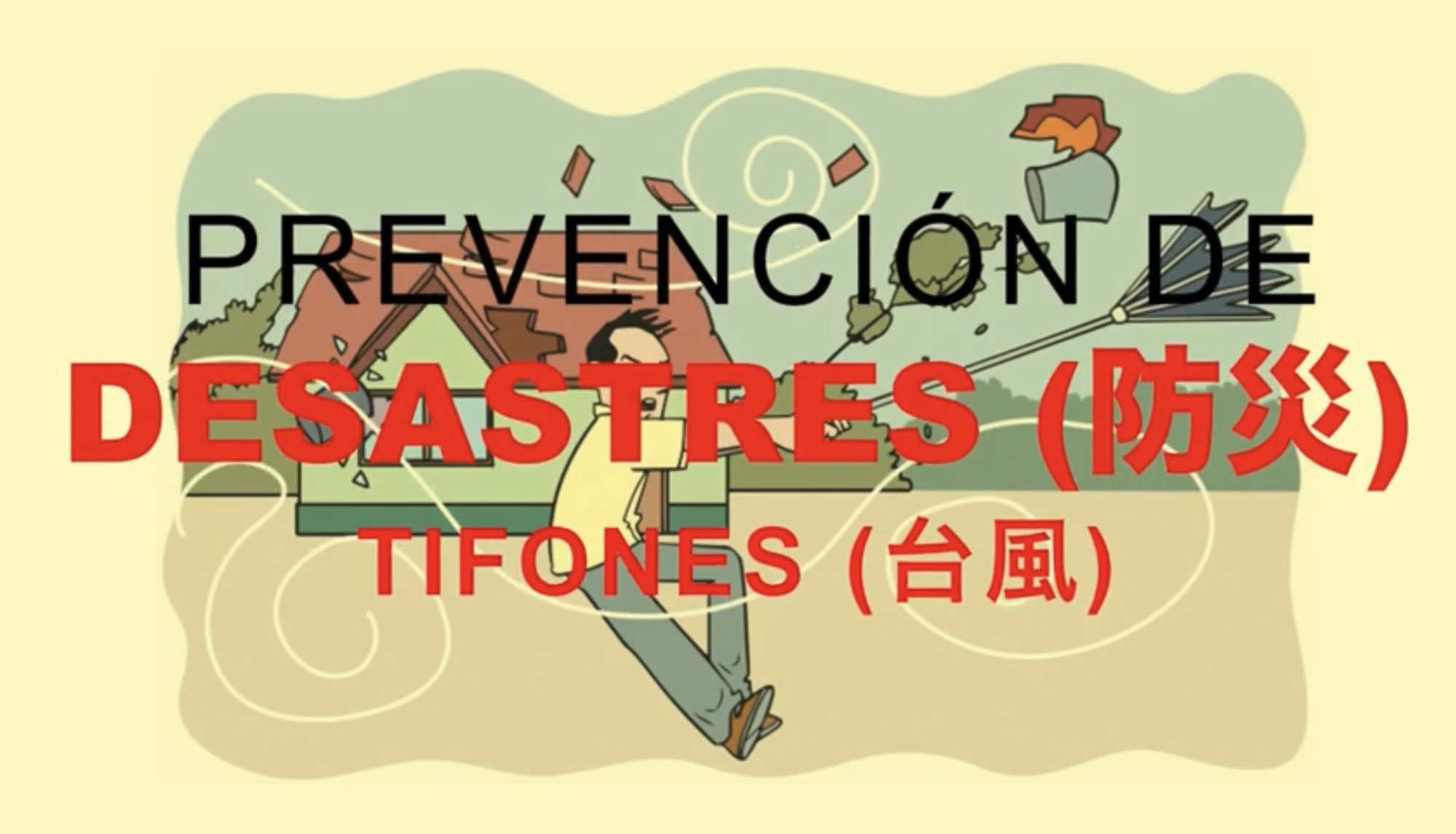 ◆◆Prevención de desastres (防災): Tifón(台風)◆◆