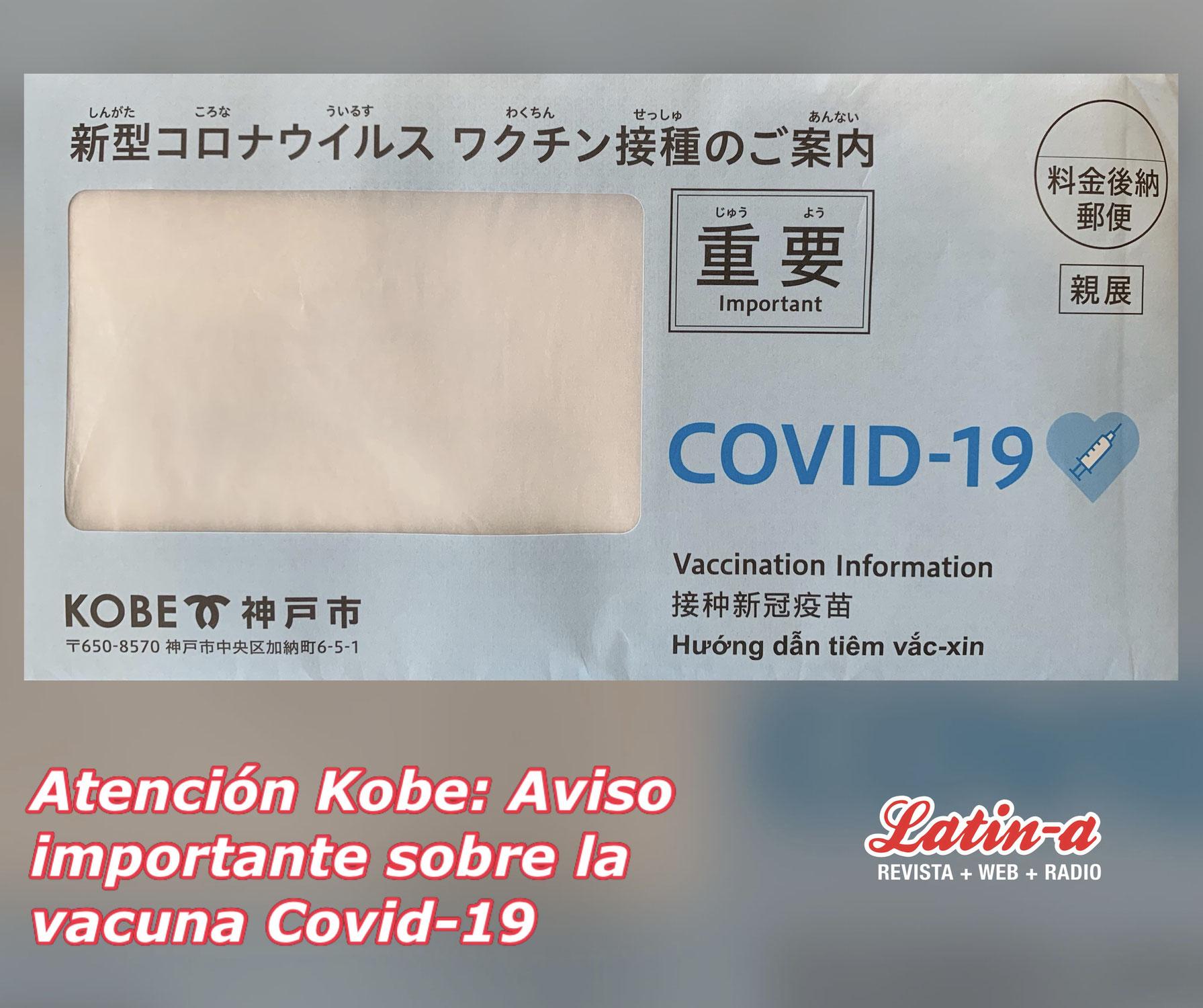 ◆◆Kobe: Aviso importante sobre la vacuna Covid-19◆◆