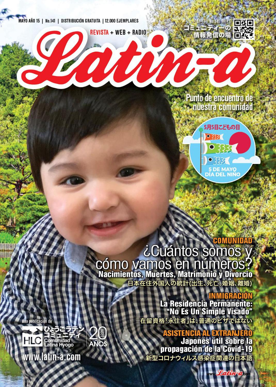◆◆En circulación Revista Latin-a mayo 2021◆◆