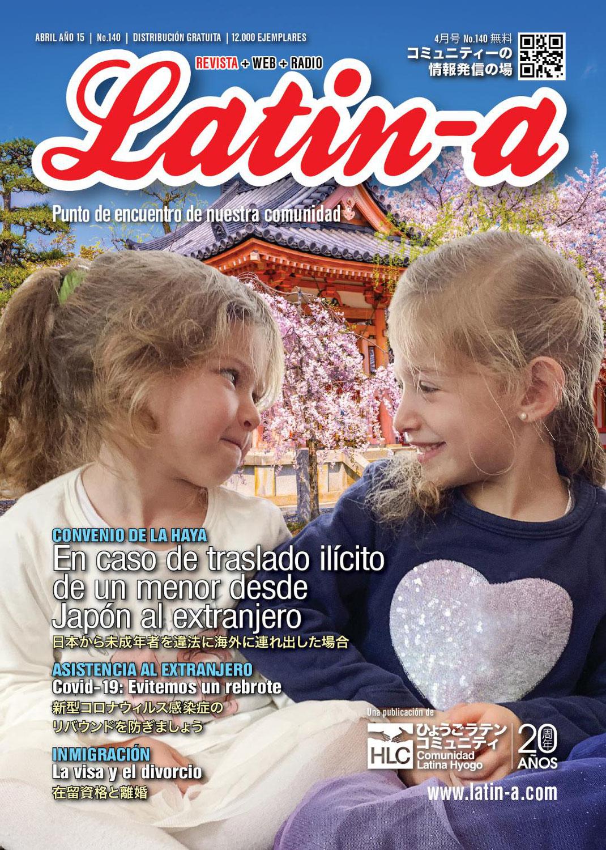 ◆◆En circulación Revista Latin-a, abril 2021◆◆