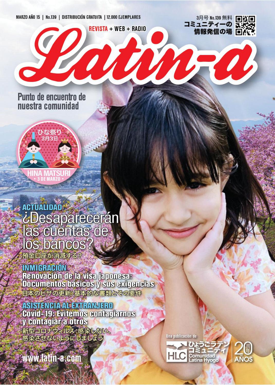 ◆◆En circulación Revista Latin-a marzo 2021◆◆